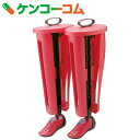 【訳あり】広電 リピート式脱臭乾燥機 乾爽キーパー 抗菌 ブーツタイプ ピンク KGJ-B109P【送料無料】