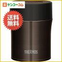 サーモス 真空断熱フードコンテナー 0.5L ブラック JBM-500 BK/サーモス(THERMOS)/保温弁当箱・...
