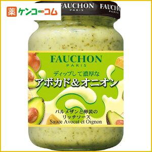 フォション リッチソース アボカド&オニオン 140g/FAUCHON(フォション)/アボカドディップ/税抜1...