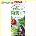 【ケース販売】カゴメ 野菜ジュース 糖質オフ 200ml×24本/カゴメ 野菜ジュース/野菜ミックスジ...
