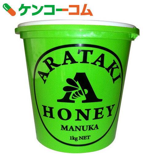 アラタキ マヌカハニー 1kg[アラタキ マヌカハニー]【送料無料】