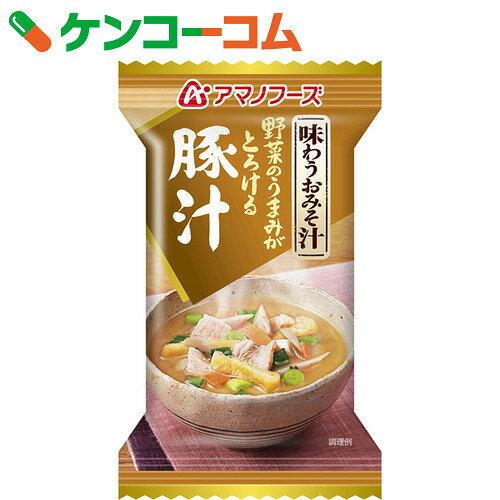 アマノフーズ 味わうおみそ汁 豚汁 10個