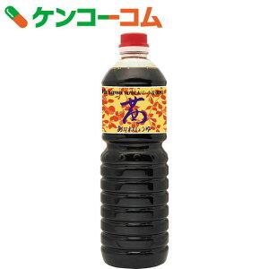 ペットボトル ケンコーコム オーサワジャパン しょうゆ