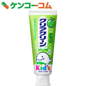クリアクリーンキッズ 歯磨き粉