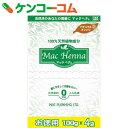 マックヘナ ハーバルヘアトリートメント ナチュラルオレンジ お徳用 100g×4袋【送料無料】