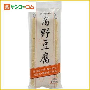 オーサワの高野豆腐 6枚[オーサワ 高野豆腐(凍り豆腐・凍み豆腐)]