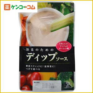 モランボン 野菜のためのディップソース アンチョビガーリック味 100g/モランボン/ディップ/税...