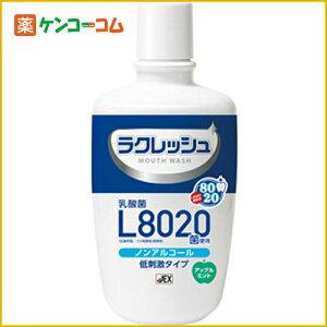 チュチュベビー ラクレッシュ 乳酸菌L8020菌使用 マウスウォッシュ アップルミント 300ml/チュ...