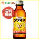 【ケース販売】ヤクルト タフマンV 110ml×40本[【HLS_DU】タフマン 栄養ドリンク]【送料無料】