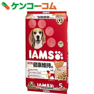 アイムス成犬用健康維持用ラム&ライス小粒5kg