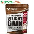 Kentai(ケンタイ) ウェイトゲインアドバンス ミルクチョコ風味 3kg[Kentai(ケンタイ) ウェイトゲインアドバンス プロテイン]【あす楽対応】【送料無料】