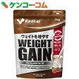 Kentai(ケンタイ) ウェイトゲインアドバンス ミルクチョコ風味 1kg[Kentai(ケンタイ) ウェイトゲインアドバンス プロテイン]【送料無料】