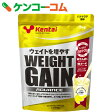 Kentai(ケンタイ) ウェイトゲインアドバンス バナナラテ風味 3kg[Kentai(ケンタイ) ウェイトゲインアドバンス プロテイン]【あす楽対応】【送料無料】