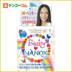 【数量限定】トップ NANOX(ナノックス) ベッキーデザイン ホワイトソープの香り 本体 450g/NANO...