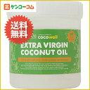 ココウェル エキストラバージンココナッツオイル 400g/ココウェル/ココナッツオイル(ヤシ油)/送...