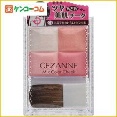 セザンヌ(CEZANNE) ミックスカラーチーク 01/CEZANNE(セザンヌ)/チークカラー/税込2052円以上送...