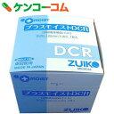 プラスモイスト 吸収パッド DCR DARR 125mm×3000mm 1巻【送料無料】