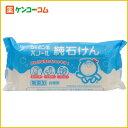 シャボン玉 スノール 純石けん 180g[シャボン玉スノール 固形石鹸(衣類用)…