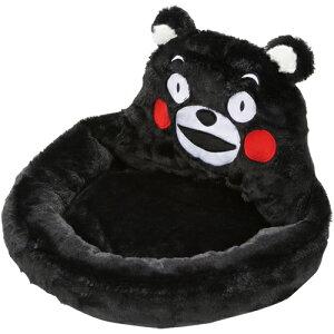 ペティオ くまモンのおやすみベッド だっこタイプ 超小型犬-小型犬・全猫種/ペティオ/ブランケ...