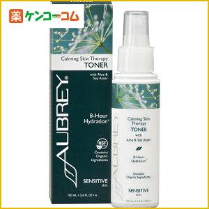 オーブリーオーガニクス シーアスター トナー 100ml/オーブリーオーガニクス/敏感肌 化粧水/送...