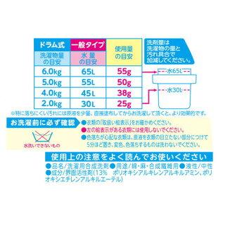 ファーファ液体衣料用洗剤柔軟剤の香りがひきたつ無香料詰替0.9kg2枚目