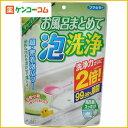 フマキラー お風呂まとめて泡洗浄 230g グリーンアップルの香り/フマキラー お風呂まとめて洗浄...