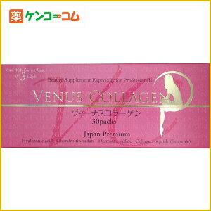 ヴィーナスコラーゲン 72g×30包/美ファクトリー/魚由来コラーゲン(フィッシュコラーゲン)/送料...