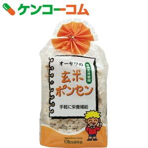 ポンセン オーサワジャパン スナック菓子