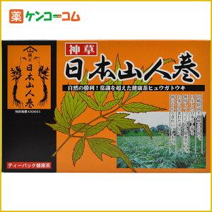 神草 日本山人蔘茶(ひゅうがとうき) 国産 ティーパック 3g×75包/日本山人参(イヌトウキ)茶/送...