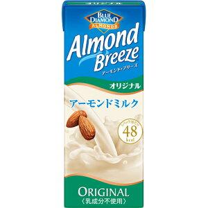 アーモンドブリーズ オリジナル 200ml×24本/ブルーダイヤモンド/アーモンドミルク/送料無料ア...