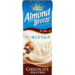 アーモンドブリーズ チョコレート 200ml×24本/ブルーダイヤモンド/アーモンドミルク/送料無料...