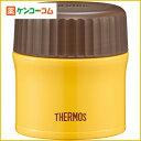 サーモス 真空断熱フードコンテナー 0.27L パンプキン JBI-271 PUM/サーモス(THERMOS)/保温弁当...