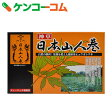 神草 日本山人蔘茶(ひゅうがとうき) 国産 ティーパック 3g×75包[日本山人参(ヒュウガトウキ)茶]【送料無料】