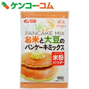 パンケーキ ミックス ケンコーコム ホットケーキミックス