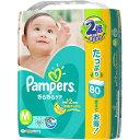 パンパース さらさらケア テープ Mサイズ 80枚[パンパース テープ式 Mサイズ]【PGS-PM18】【pg】