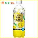 大人のキリンレモン 500ml×24本[カロリーゼロ キリン プラス-アイ 炭酸飲料(スパーク…