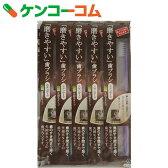 磨きやすい歯ブラシ 先細 LT-02×12本[ライフレンジ 歯ブラシ]