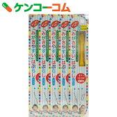 磨きやすい歯ブラシこども用 LT-10×12本[ライフレンジ 子供用歯ブラシ]