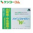 パインファイバー W 6g×10包×6袋[松谷 食物繊維(ファイバー) 特定保健用食品(トクホ)]【あす楽対応】【送料無料】