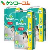 パンパース さらさらパンツ Lサイズ 58枚×3パック (174枚入り)[ケンコーコム パンパース パンツ式 Lサイズ]【12_k】【rank】【あす楽対応】【送料無料】