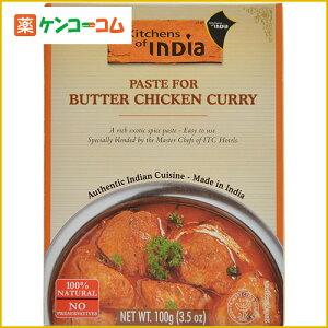 Kitchens of India(キッチンズ オブ インディア) バターチキンカレーペースト 100g/Kitchens of...