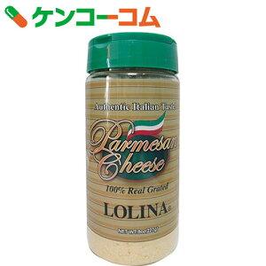 ロリーナ パルメザンチーズ ケンコーコム