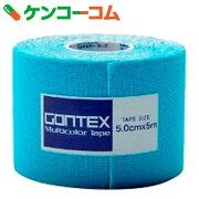 Multicolor ロールテープ キネシオテープ