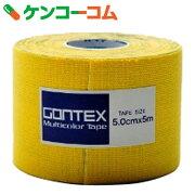 Multicolor イエロー ロールテープ キネシオテープ