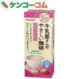 和光堂 牛乳屋さんのやさしい珈琲 13g×5本