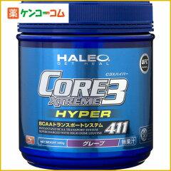 HALEO(ハレオ) コア3 エクストリーム ハイパー グレープ 500g[HALEO(ハレオ…