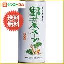 自然の恵み 野菜スープ 245g×30本/自然の恵み/野菜スープ/送料無料自然の恵み 野菜スープ 245g...