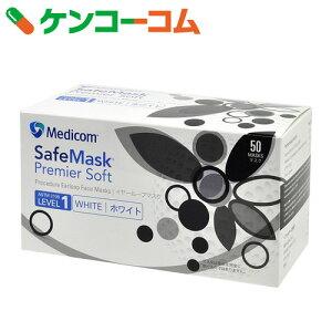 メディコム セーフマスクプレミアソフト ホワイト サージカルマスク