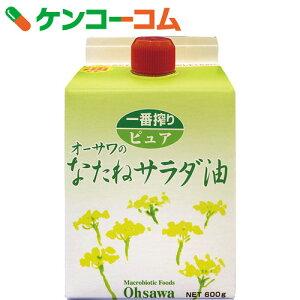 サラダ油 なたね油 オーサワジャパン