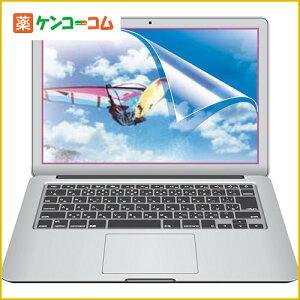 Digio2 MacBook Air用 ブルーライトカットフィルム 反射防止 13インチ SF-MBA13FLGBK/Digio2/液...